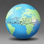 islamic-images4