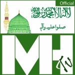 مرشد حسین ویب سائیٹ پر Live بیان سننے کا بہترین زریعہ